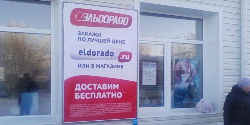 Новые рекламные стороны в Шербакуле