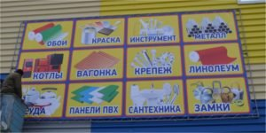 sroygorod_5