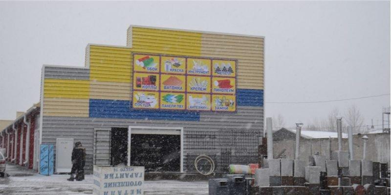 Брандмауэры для строительного рынка СТРОЙГОРОД, г. Омск