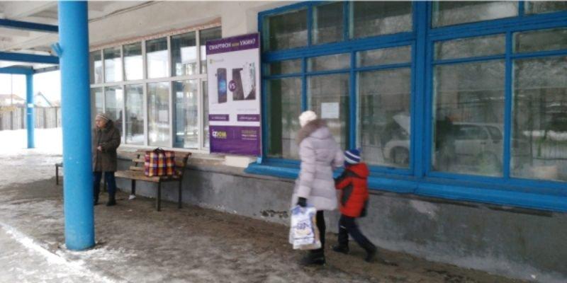 Рекламная кампания для салонов сотовой связи iZЮМ