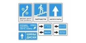 news_07_12_15_inoil_omsk_1