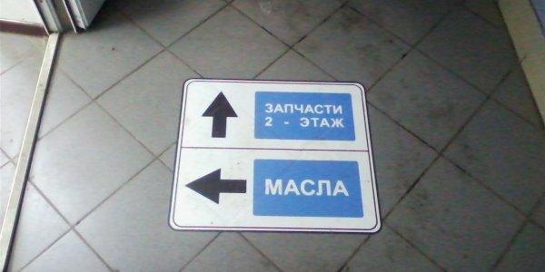 news_07_12_15_inoil_omsk_3