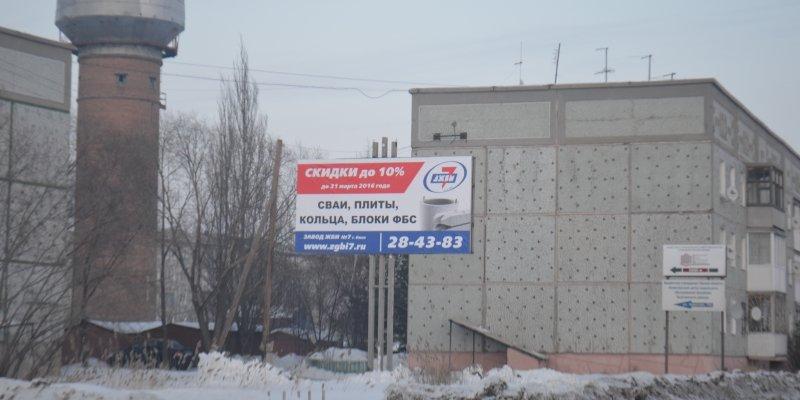 news_01.02.2015_zgbi_1