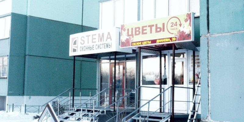 news_31.01.16_alstromeria_1
