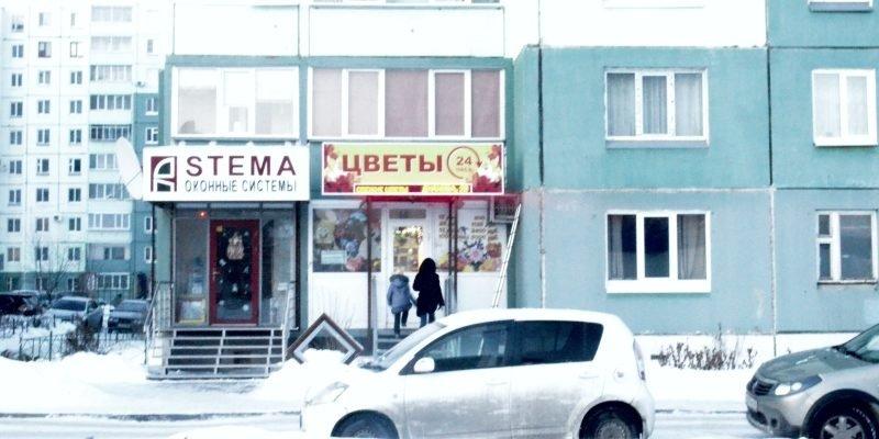 Световая вывеска для магазина «Альстромерия» в г. Омске