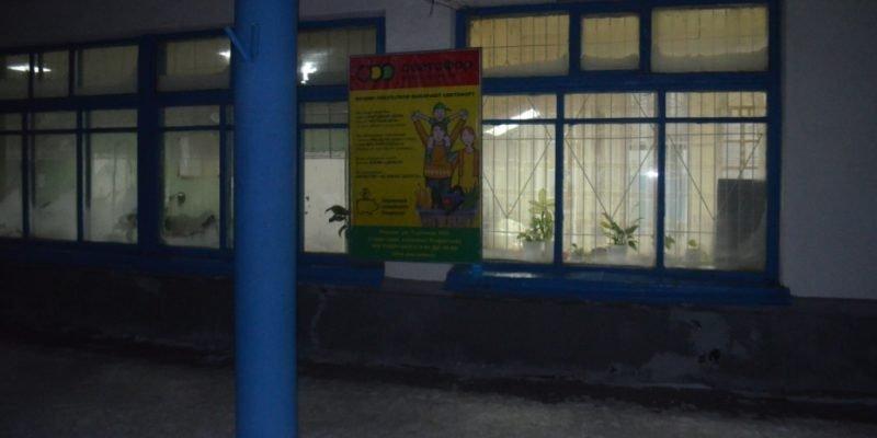 Реклама для магазина «Светофор», п.г.т. Черлак