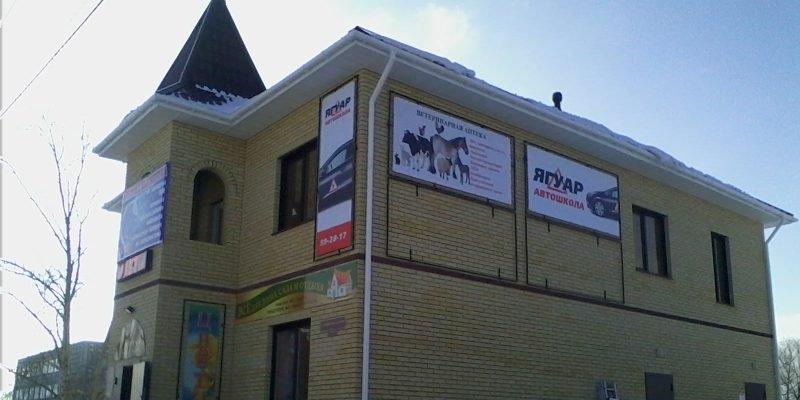 Рекламные брандмауэры для торгового комплекса, с. Азово