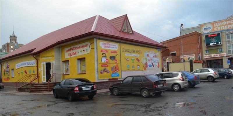 Оформление нового магазина посуды и товаров для дома Домашняя мечта