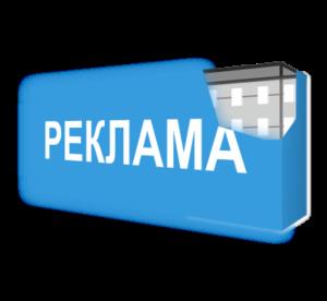 lightbox_banner_mk