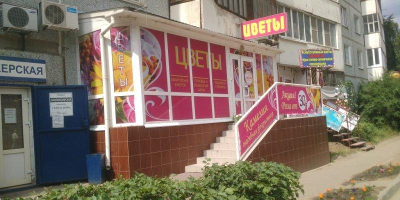 Оформление цветочного магазина Камелия в Омске