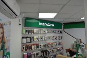 megafon_in_3