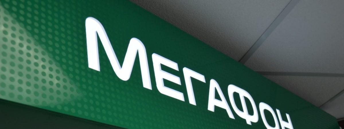 Интерьерный световой короб для салона Мегафон