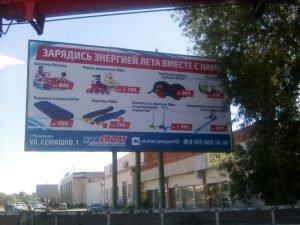 баннер по ул. п. ильичёва.jpg