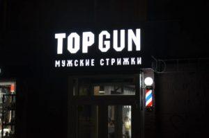 topgun_lermontova4