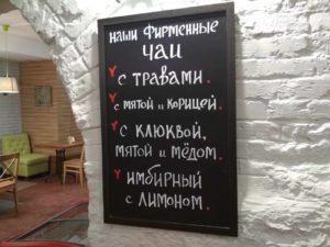 varenichna_omsk36