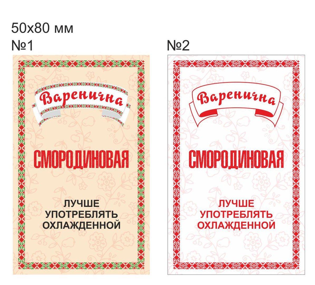 varenichna_omsk41
