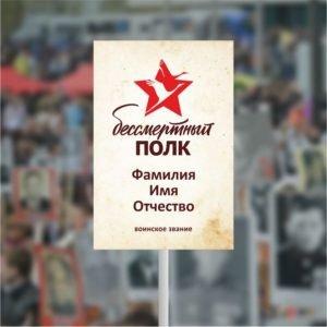 transporant_nophoto