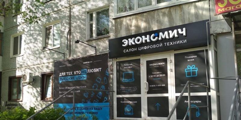 Шикарное оформление фасада магазина