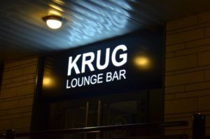 bar krug omsk (min)