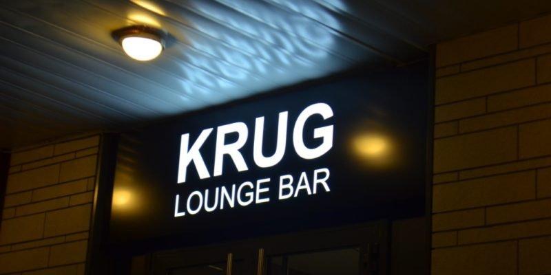 Вывеска для Bar Krug в Омске