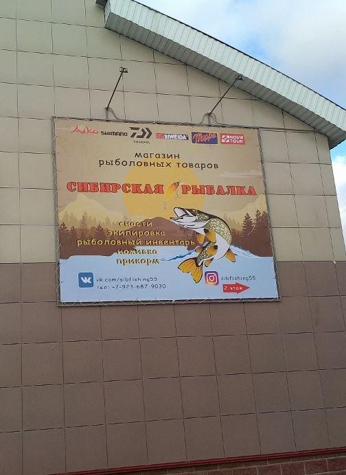 Рекламное агентство Posters, при исполнении