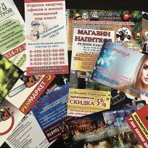 Polyg_listovki