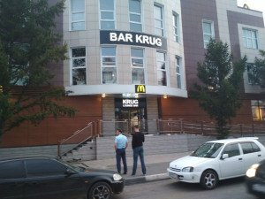 bar krug omsk (1)
