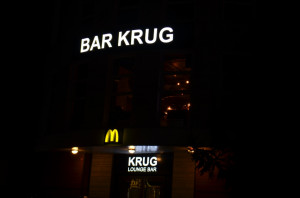 bar krug omsk (3)