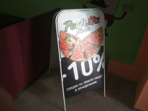 Штендер для пиццерии