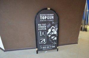 shtender topgun-1