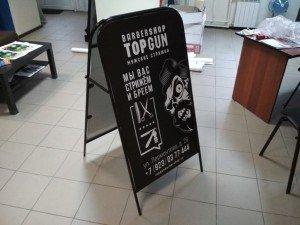 shtender topgun