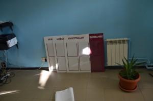 infostand (2)