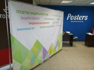 press-wall (1)