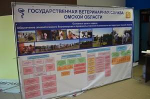 press-wall (2)